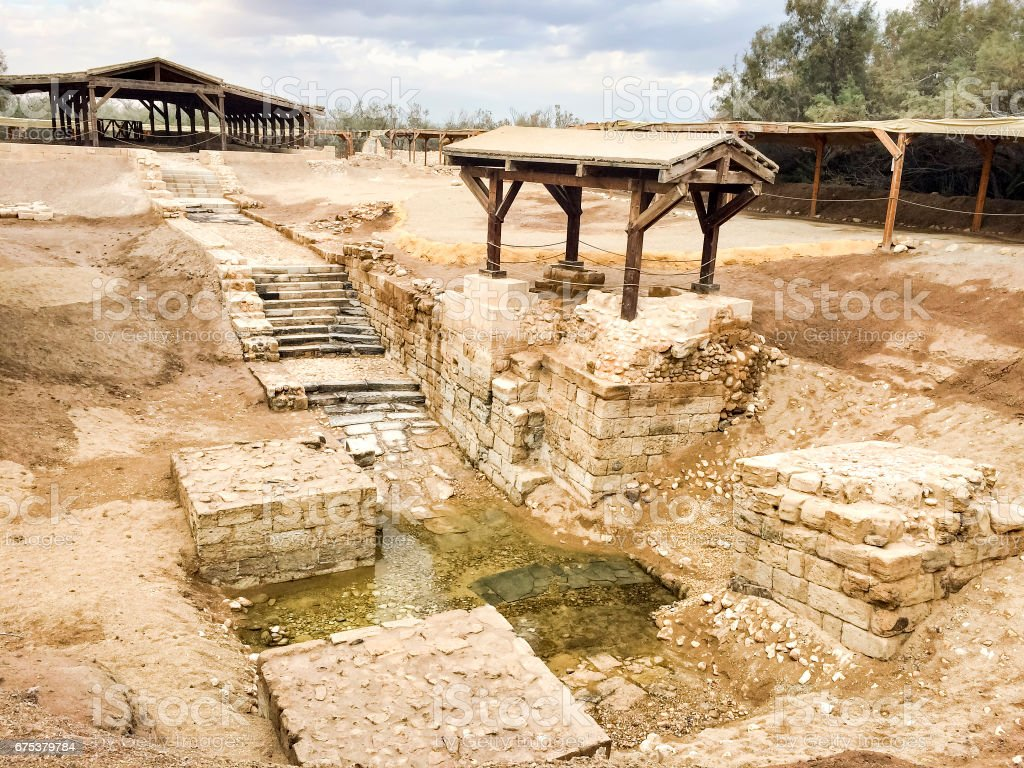 Baptismal Site, where Jesus was baptised by John the Baptist in the Jordan River, currently in the country of Jordan stock photo