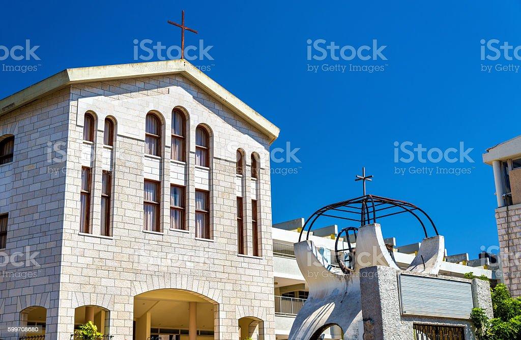 Baptist Church in Nazareth - Israel stock photo