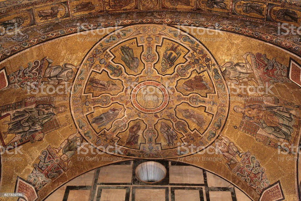 Baptistery of San Giovanni ceiling interior Florence, Italy stock photo