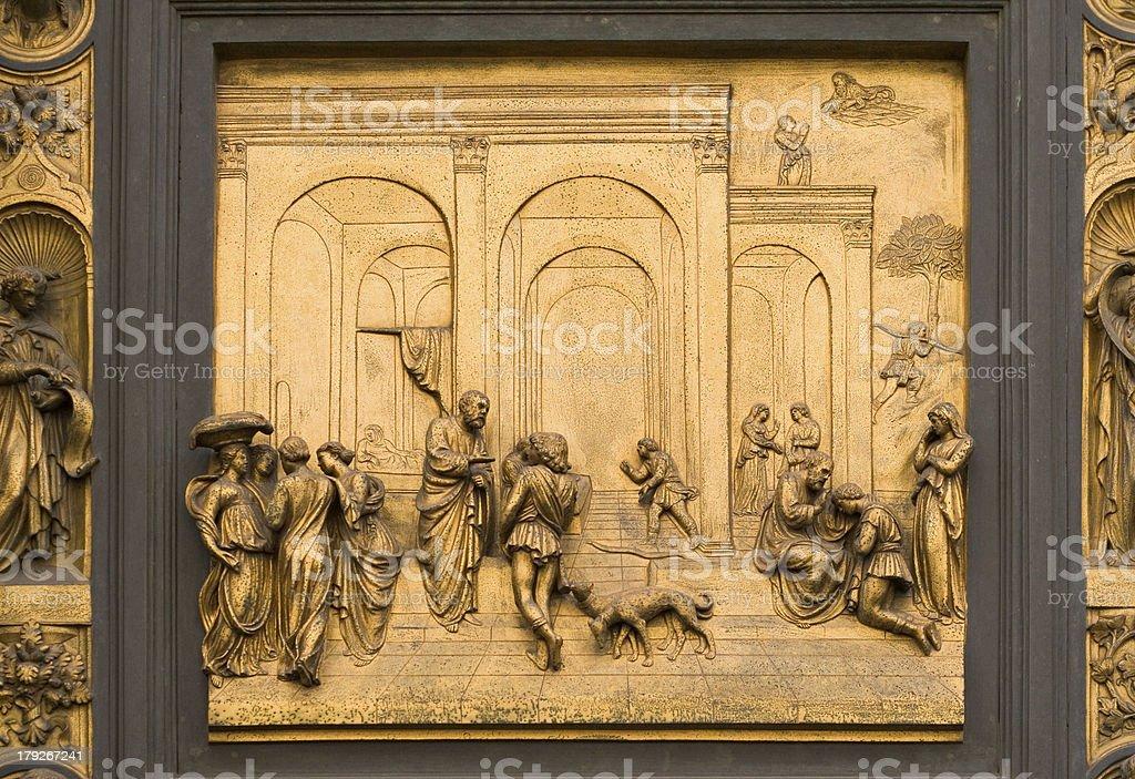 Baptistry Doors stock photo