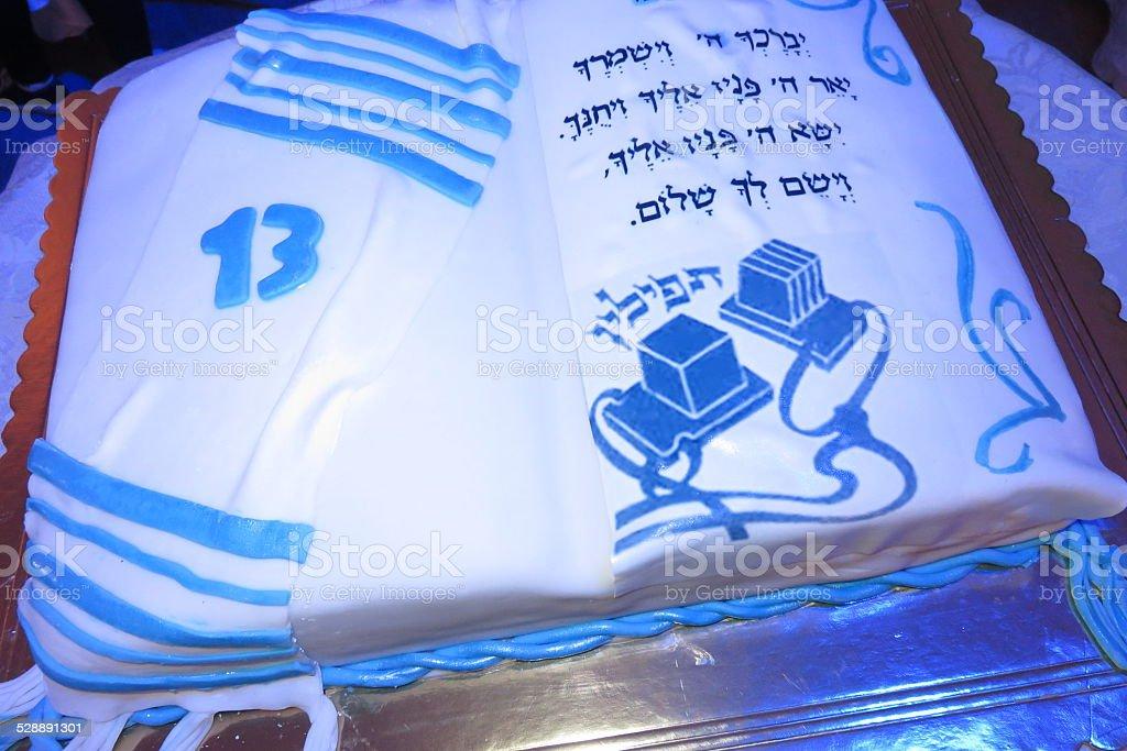 Bar Mitzvah Cake stock photo