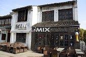 Bar on Nanchang street, Wuxi, Jiangsu province, China
