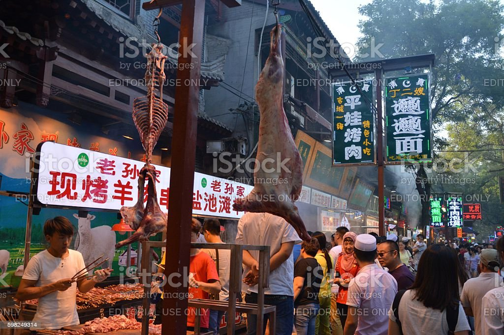 Barbecue lamb stall in the muslim quarter of Xi'an, Shaanxi stock photo