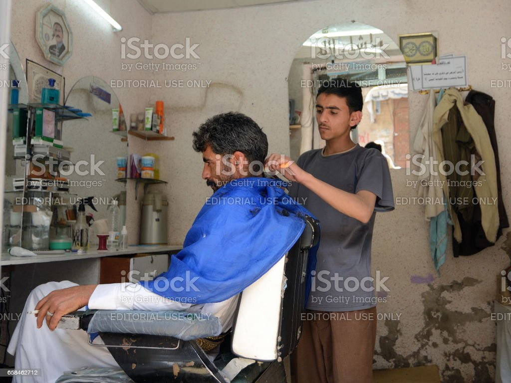Barbershop, Yemen stock photo