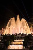Barcelona (Spain): the Magic Fountain