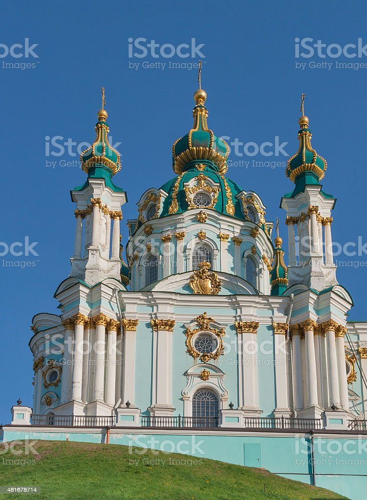 Baroque St. Andrew Church in Kiev, Ukraine stock photo
