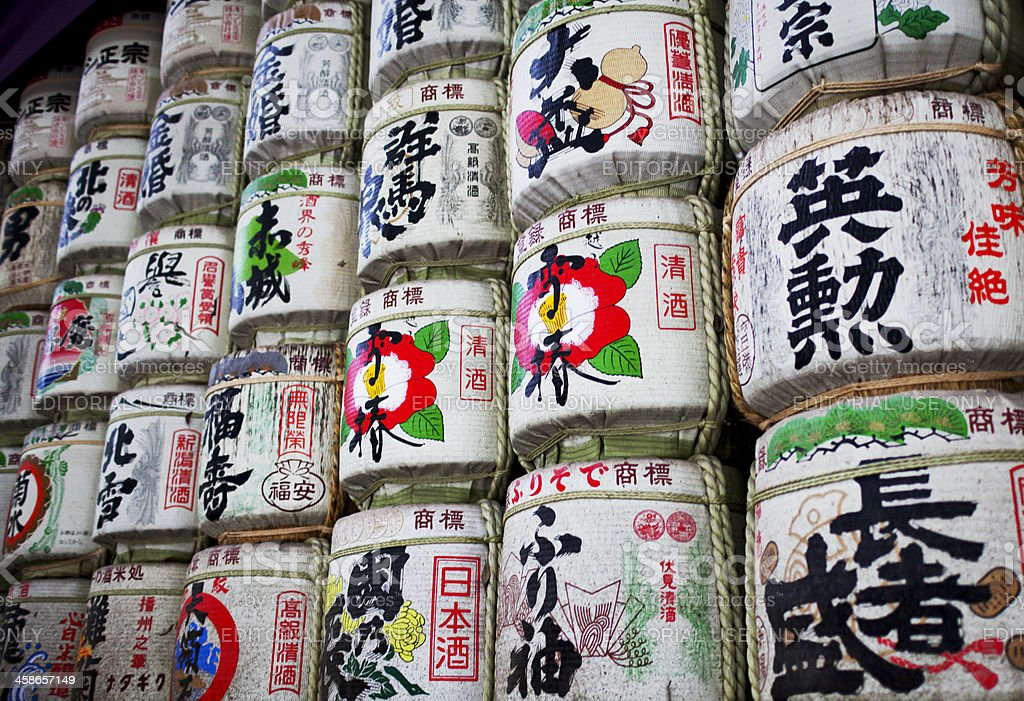 Barrels of Sake stock photo