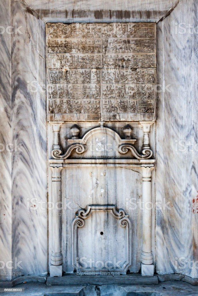 Basilica Cistern Istanbul stock photo