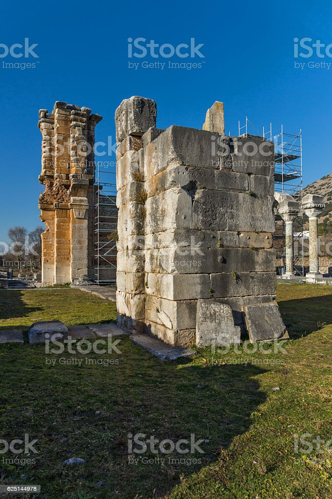 Basilica in the archeological area of ancient Philippi, Greece stock photo