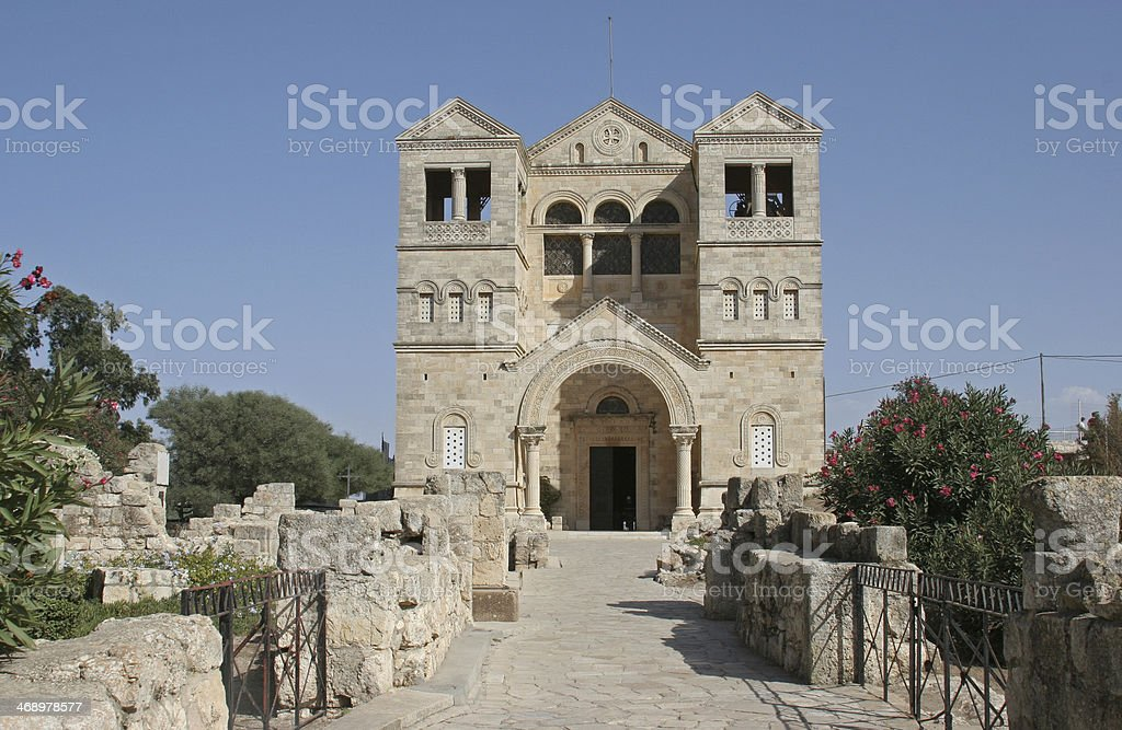 Basilica of the Transfiguration, Mount Tabor, Galilee, Israel royalty-free stock photo