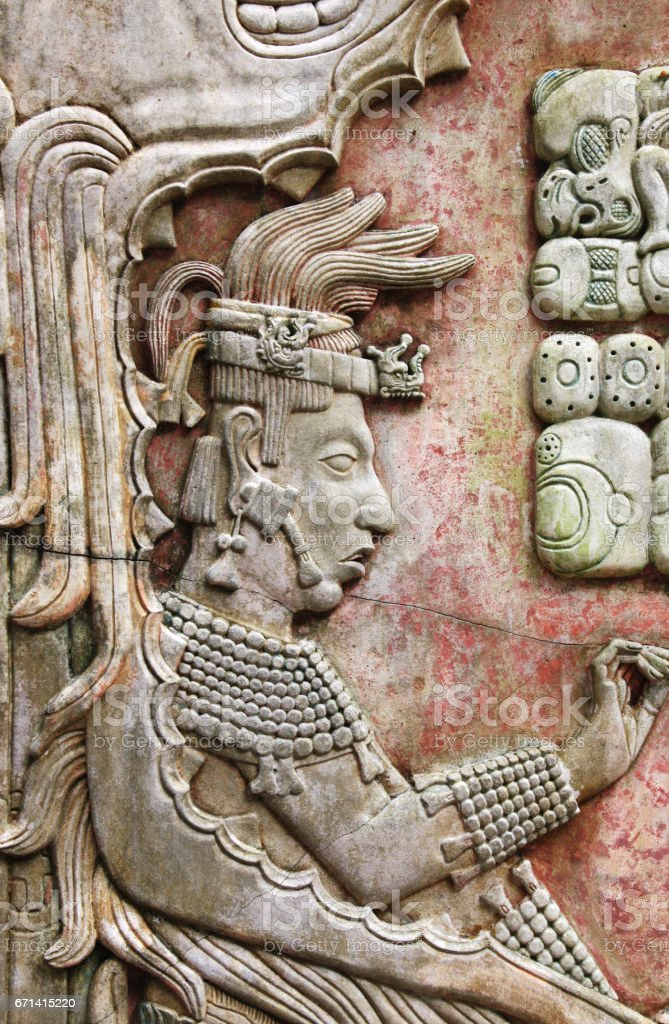 Bas-relief carving with of a Mayan king? Palenque, Chiapas, Mexico stock photo
