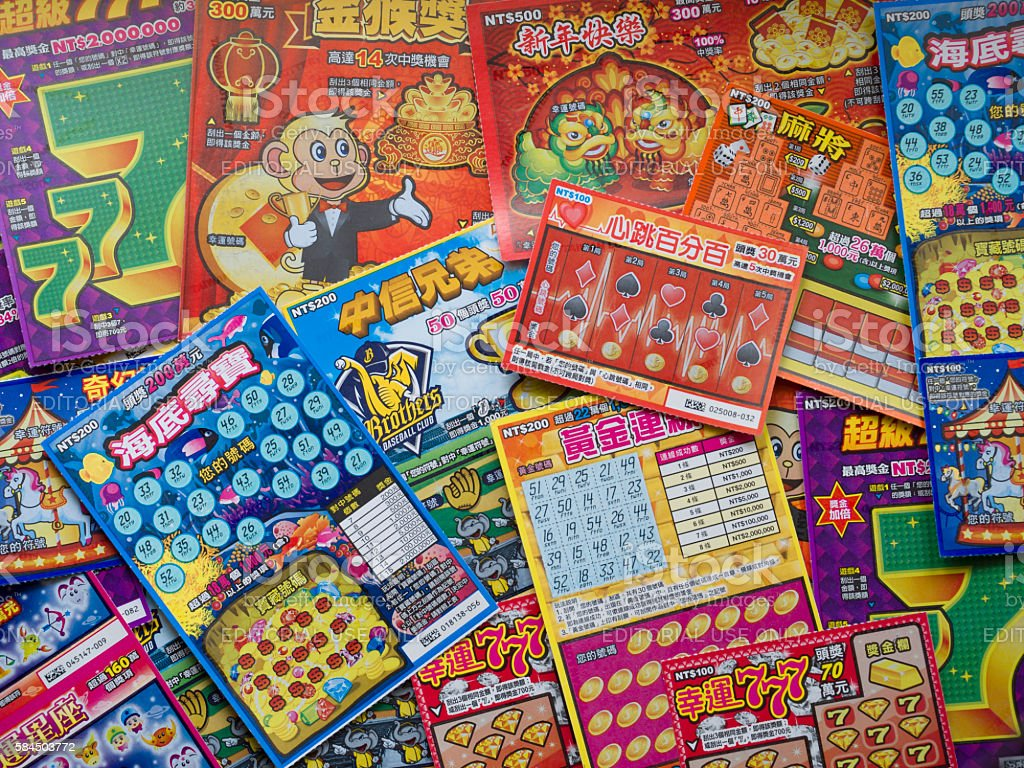 Batch of Taiwan Lottery scratch tickets stock photo