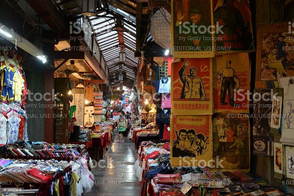 Bazaar in the muslim quarter of Xi'an, Shaanxi, China stock photo