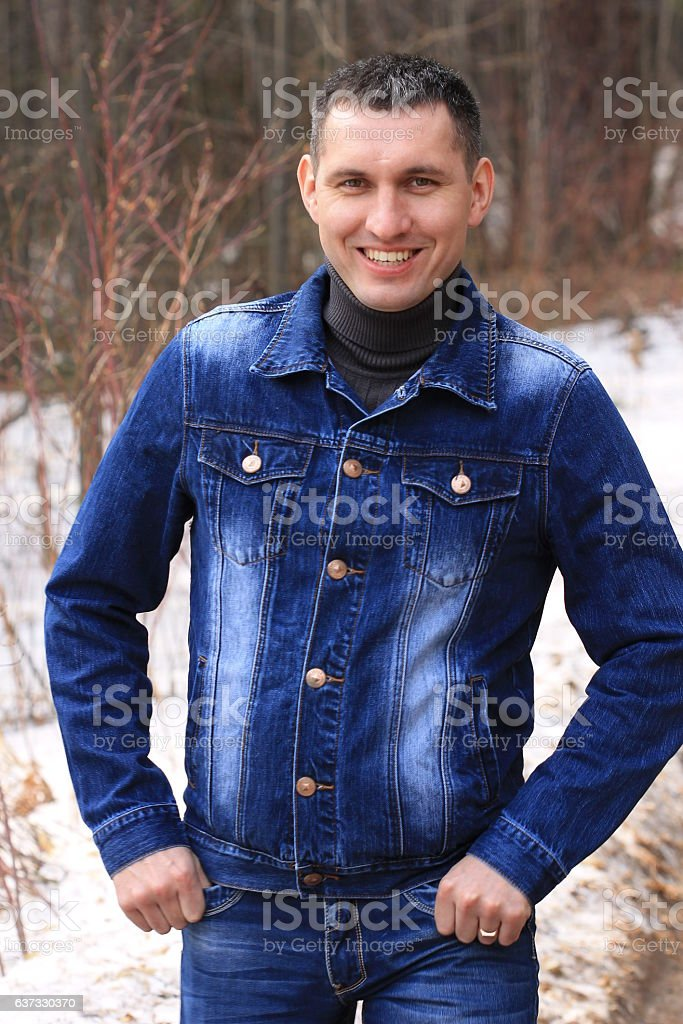 beautiful and happy young man stock photo