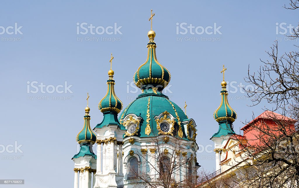 Beautiful baroque St. Andrew's Church or the Cathedral of St. Andrew stock photo