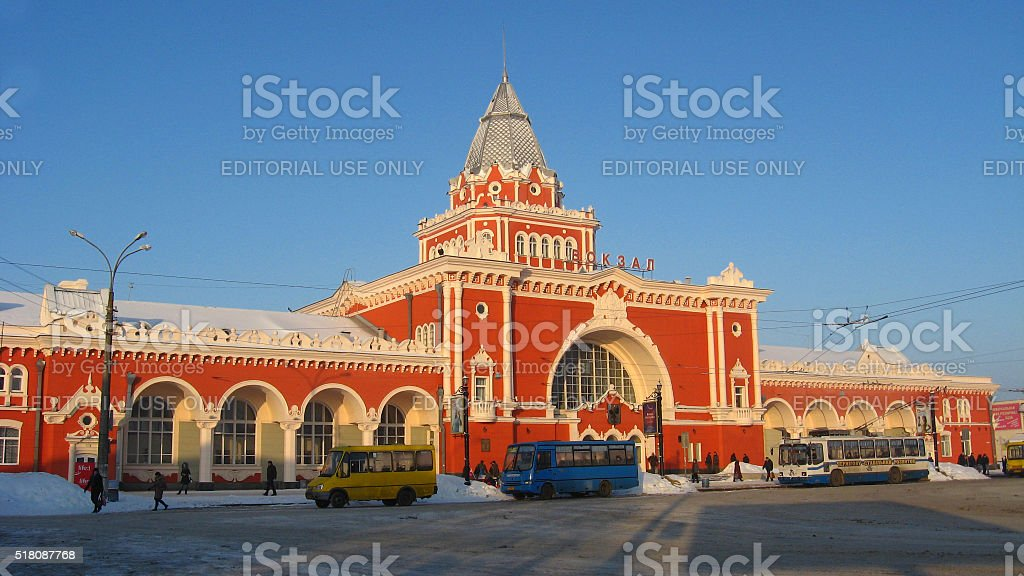 beautiful building of the railway station in Chernihiv stock photo