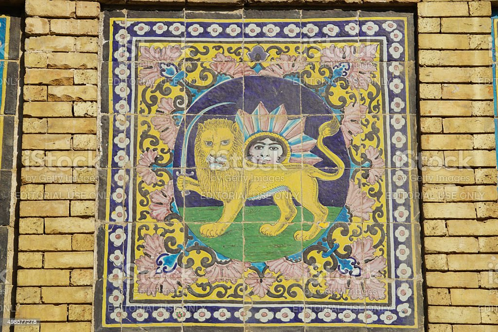 Beautiful detail of Edifice of the Sun of  Golestan Palace,Iran. stock photo