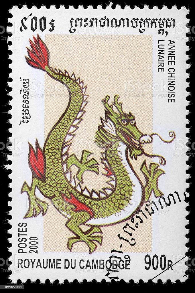 Beautiful Dragon Postage Stamp from Cambodia stock photo
