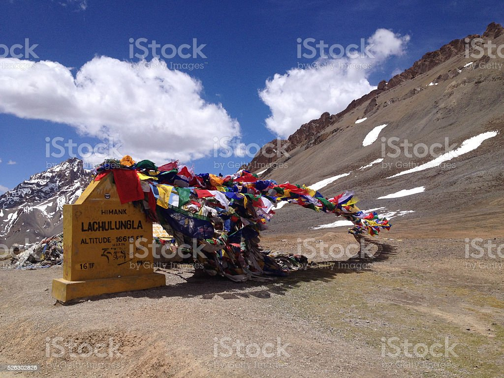 Beautiful mountains on Leh highway, Leh district, Ladakh, Himalayas, India stock photo