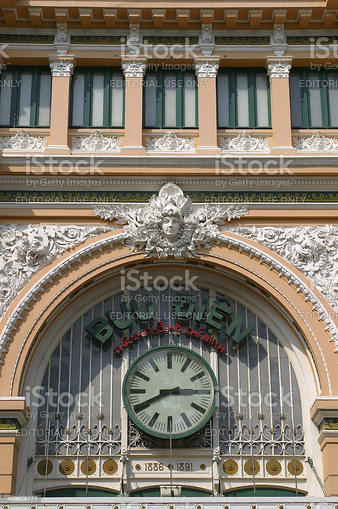 Beautiful nouveau facade, Vietnam stock photo