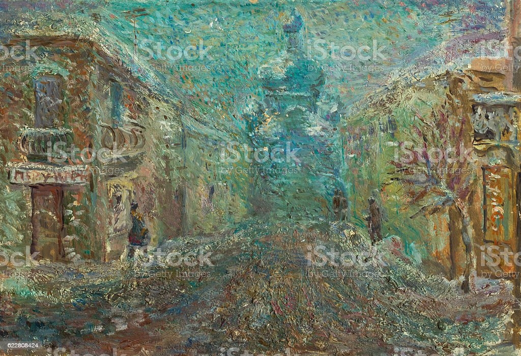 Beautiful Original Oil Painting Chernivtsi city street in bright...