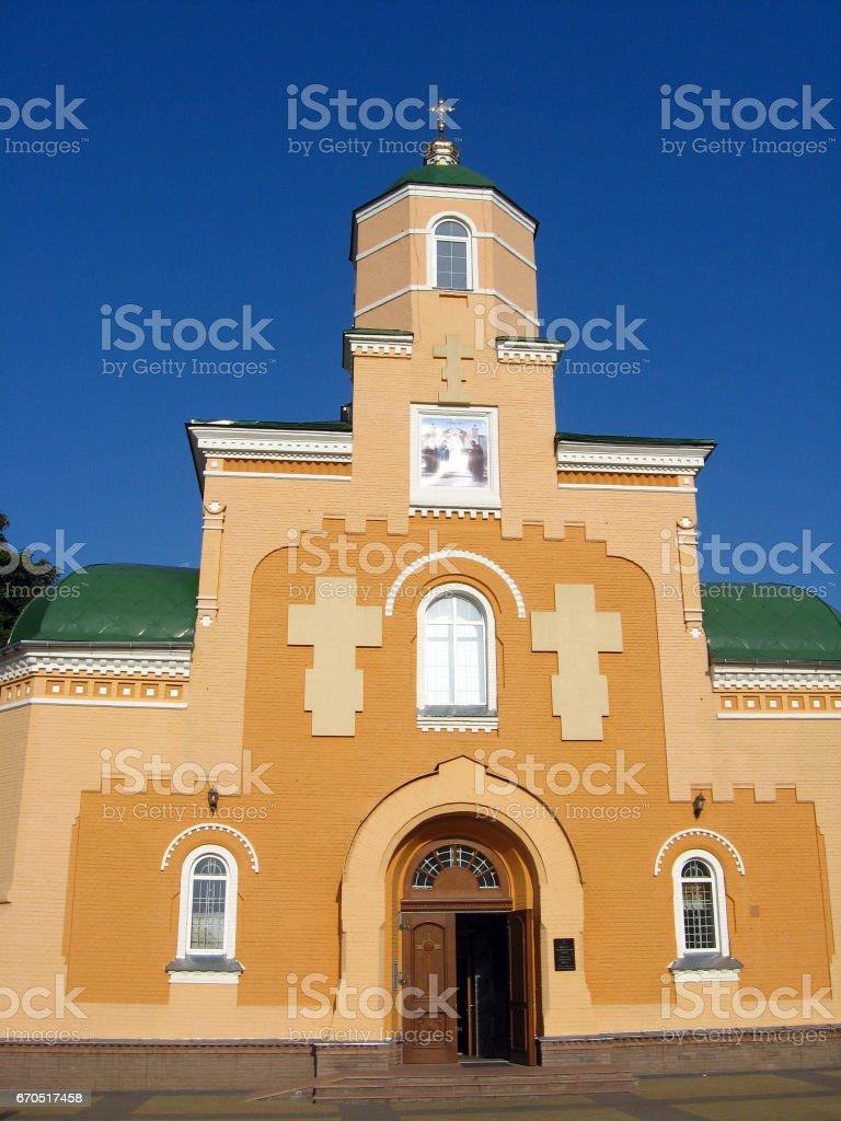 Beautiful Sretenska church in Priluky stock photo