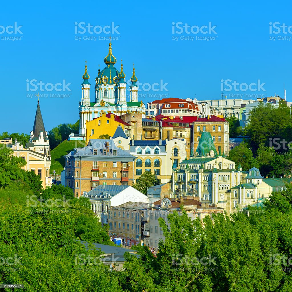 Beautiful View of the Andrew's Descent in Kiev stock photo