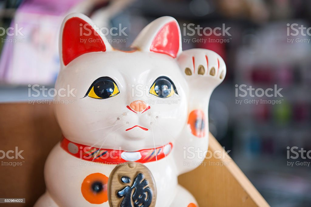 beckoning cat lucky doll from Japan stock photo