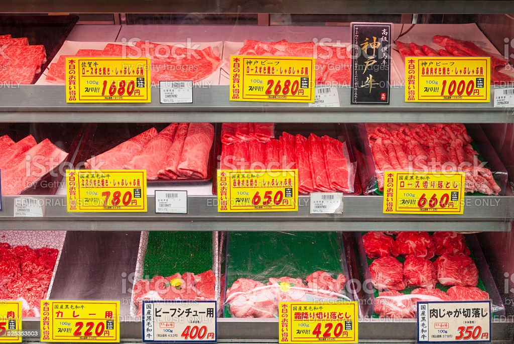 Beef for sale in a fresh market stock photo