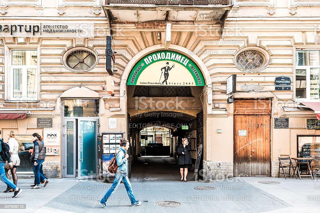 Beerhouse in St.Petersburg stock photo