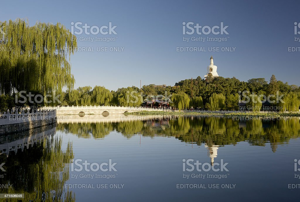 Beihai Park on early morning with clear sky in autumn royalty-free stock photo
