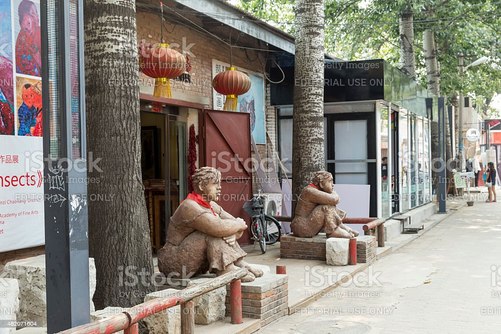 Beijing 798 Art District stock photo