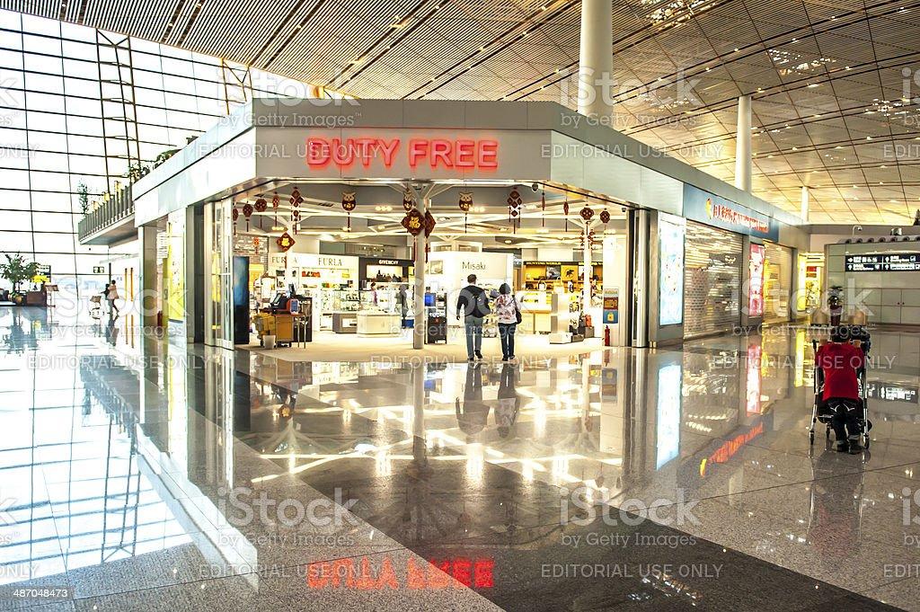 Beijing Capital Airport stock photo