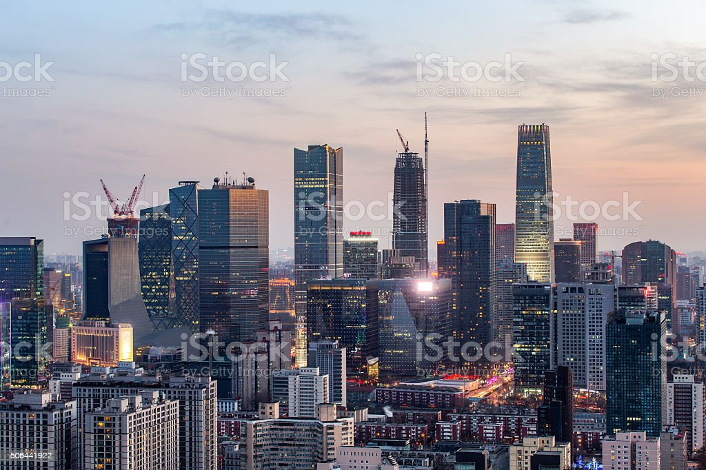 Beijing CBD stock photo