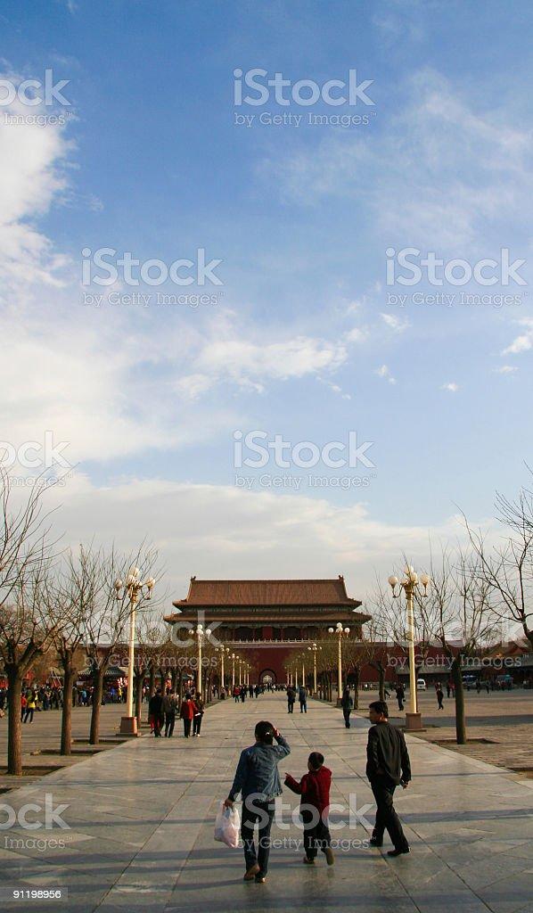 Centro de pekín foto de stock libre de derechos