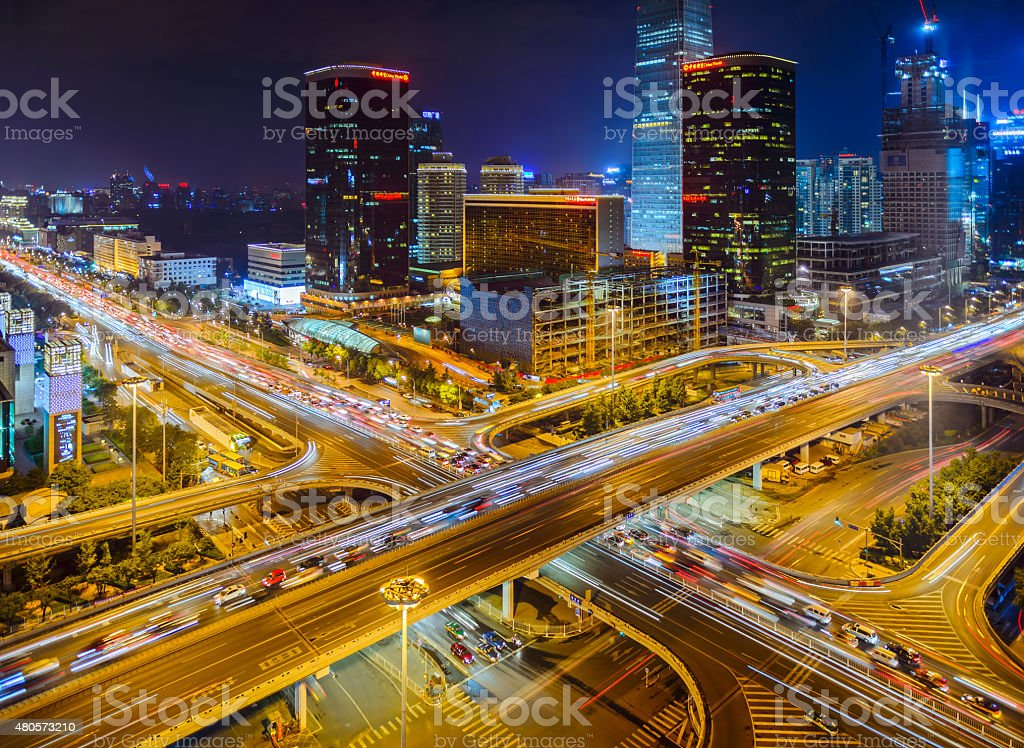 Beijing Central Business district buildings skyline stock photo
