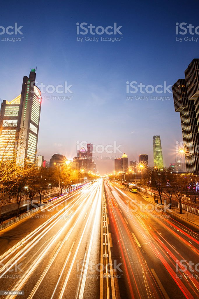 Beijing Central Business District, China stock photo