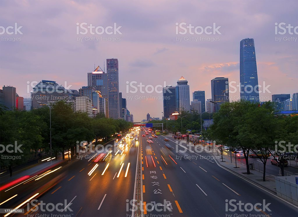 Beijing Central Business District royalty-free stock photo