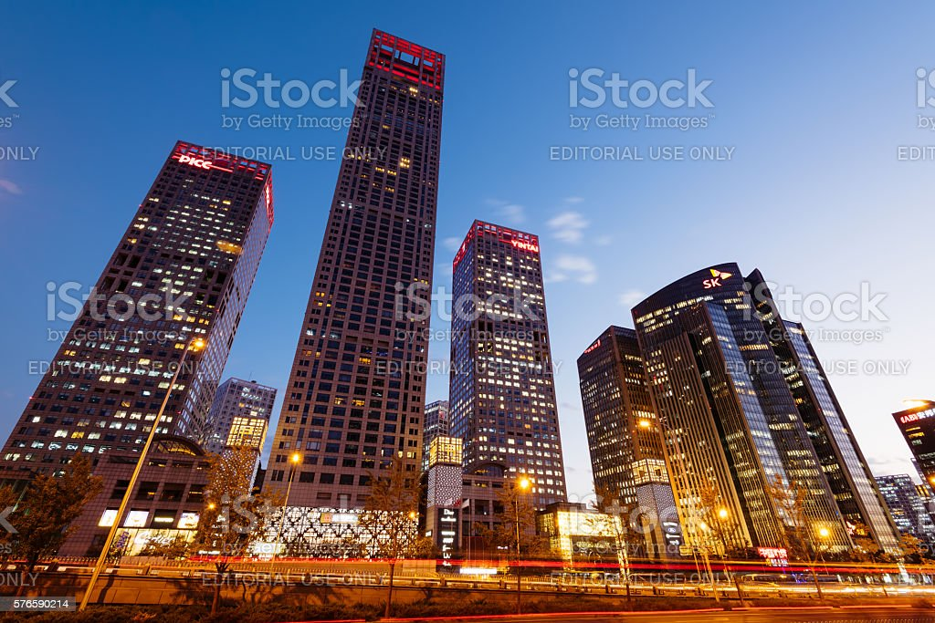 Beijing, China Central Business District stock photo