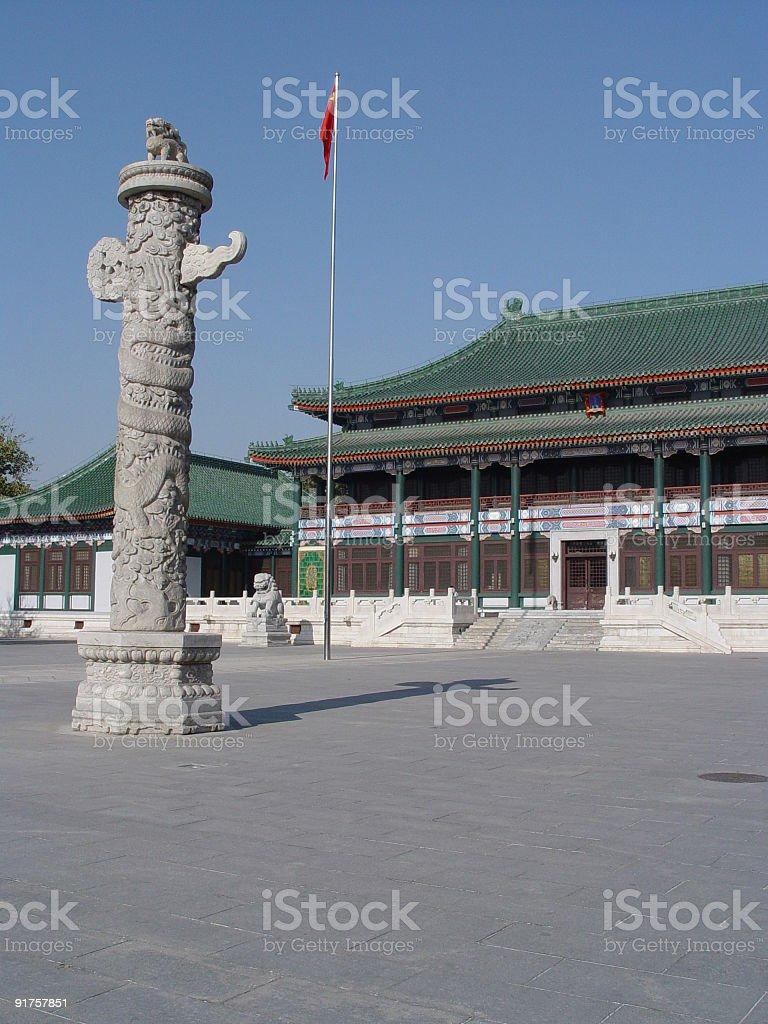 Beijing China - Chinese Totem stock photo