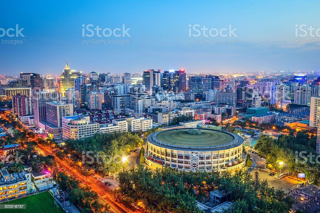 Beijing, China Financial District stock photo