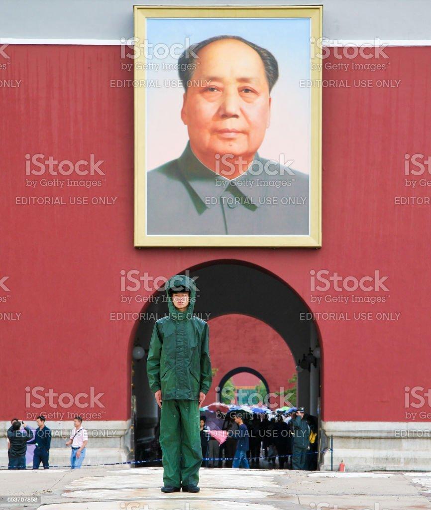 Beijing, China stock photo