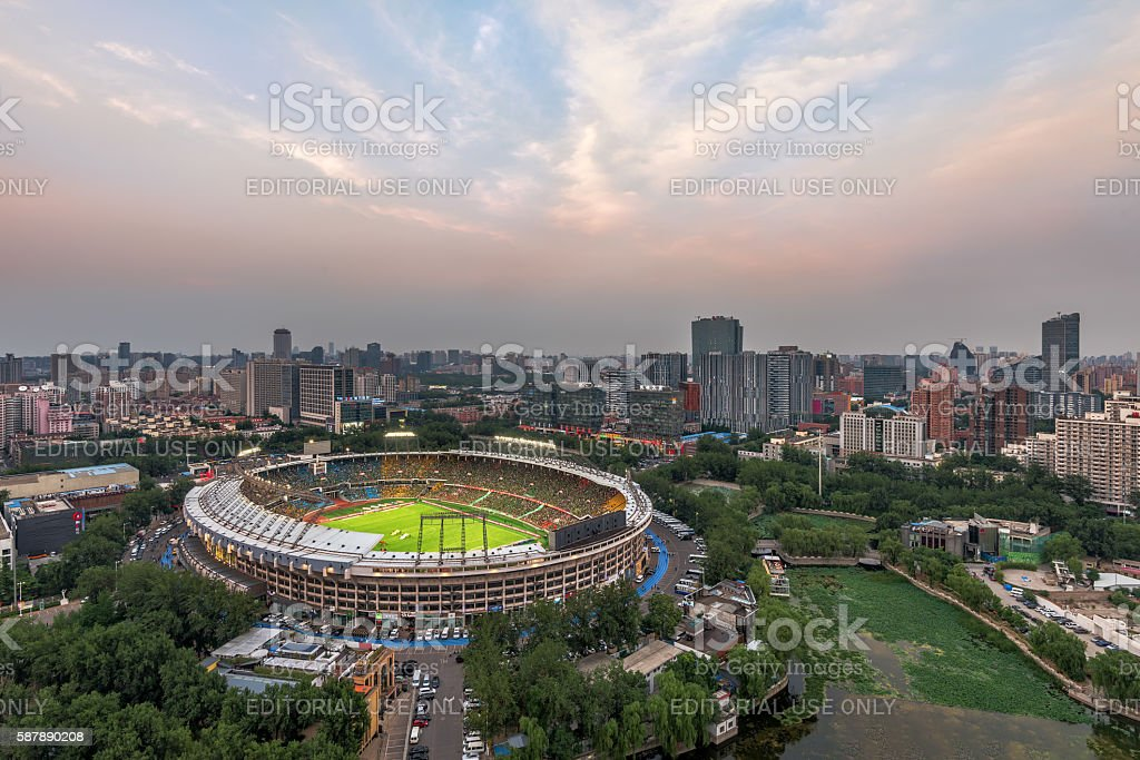 Beijing, China skyline and stadium. stock photo