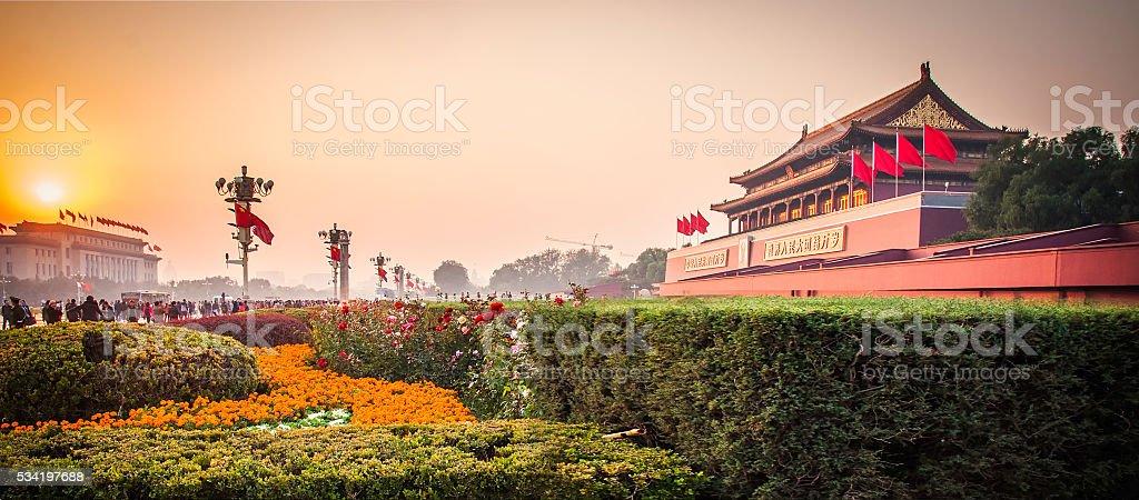 Beijing city - Shots of China stock photo