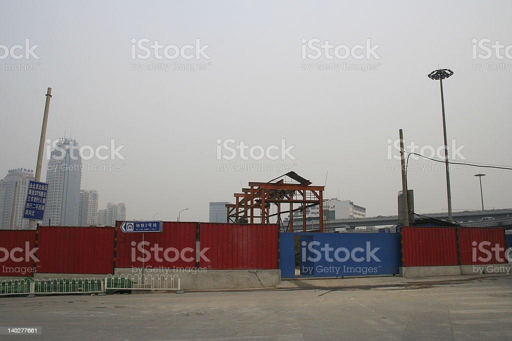 Beijing December 2006 royalty-free stock photo