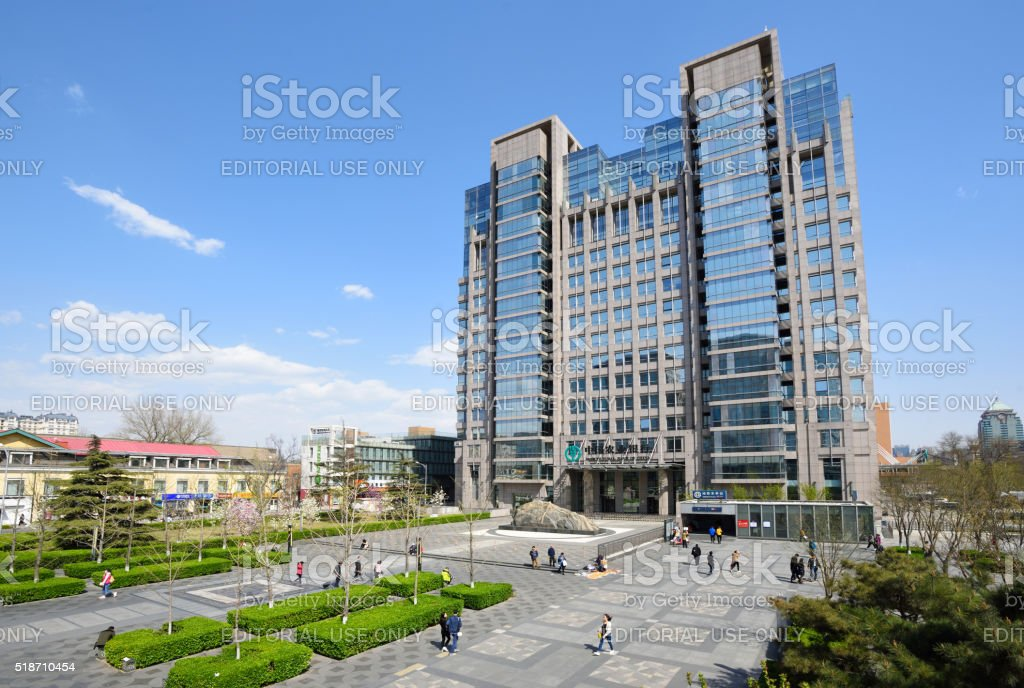 Beijing Dongdan and Changan Avenue scenery stock photo