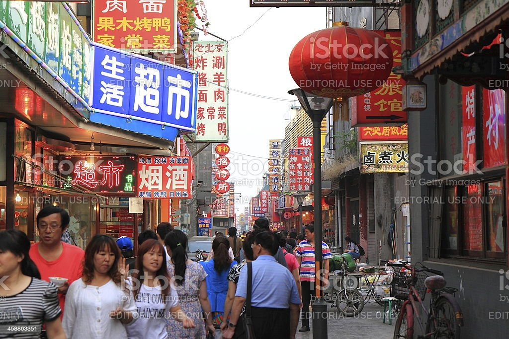 Beijing downtown royalty-free stock photo