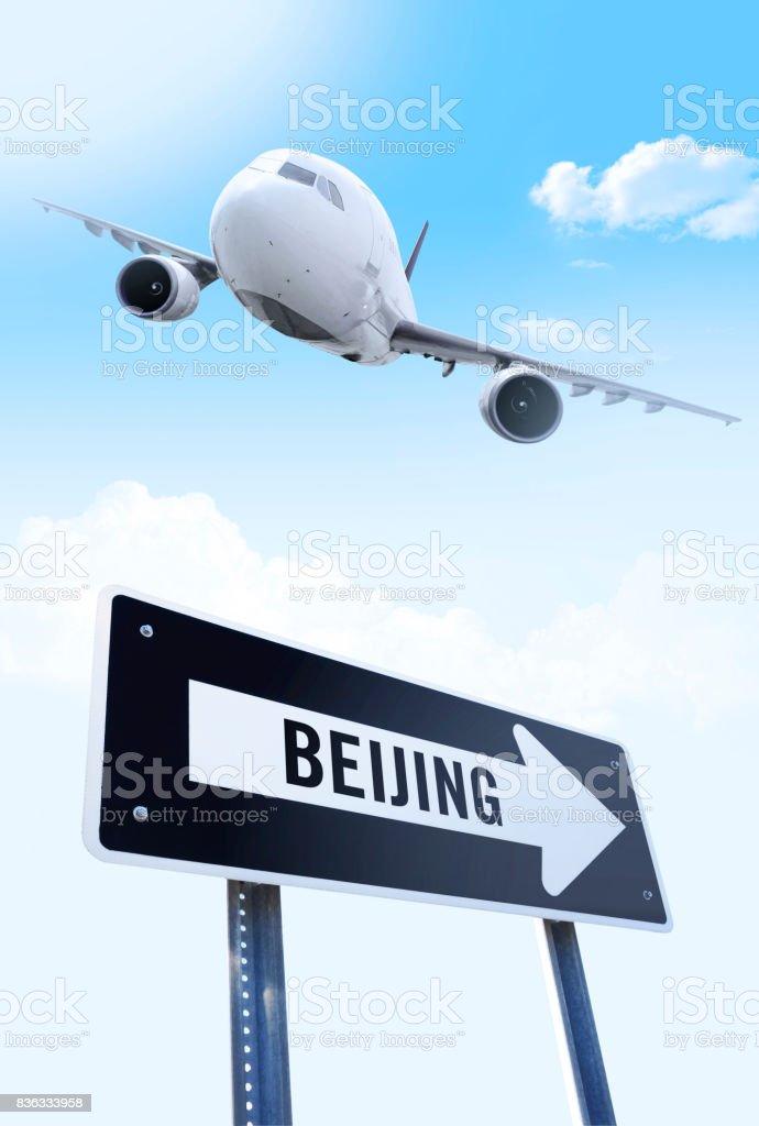 Beijing flight stock photo