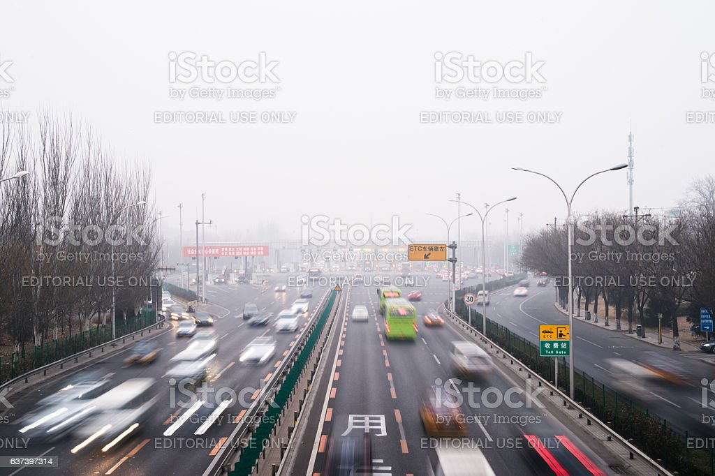 Beijing Highway with low visibility stock photo
