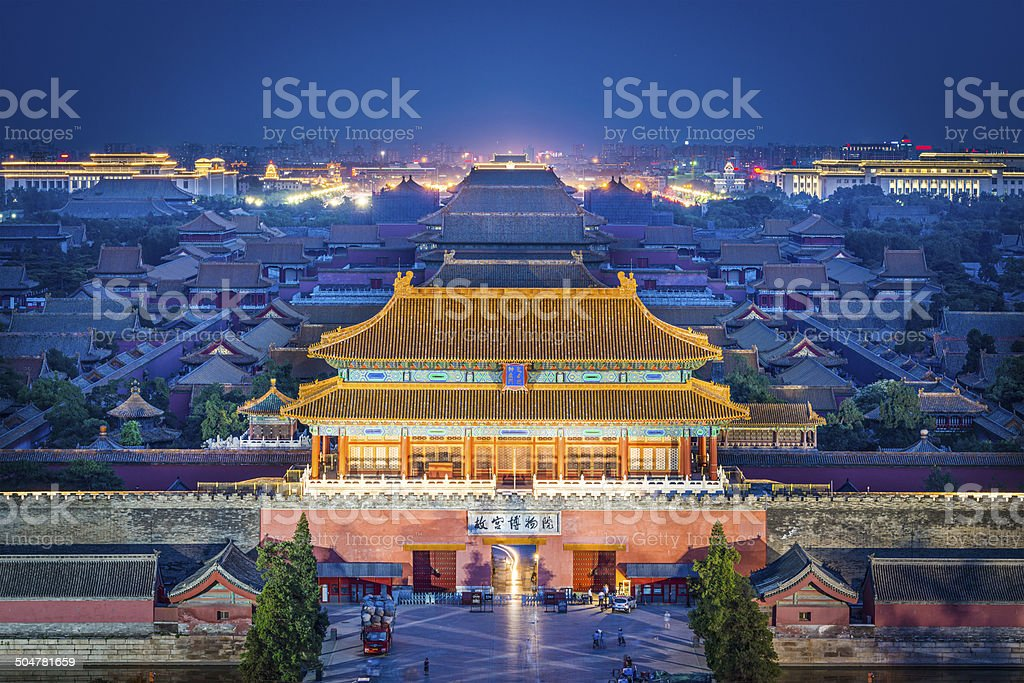 Beijing Imperial City stock photo